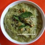 Green Capsicum Chutney | Green Bell Pepper Chutney