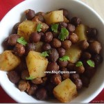Aloo Kala Chana Chaat | Potato Chickpeas Chaat
