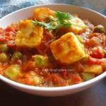 Aloo Matar Paneer – Paneer Peas and Potato Curry