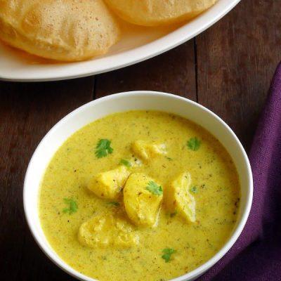 Dahi Aloo | Rajasthani Aloo ki Sabzi | Potato in Yogurt Gravy