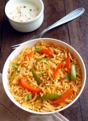 capsicum rice recipe | capsicum masala rice