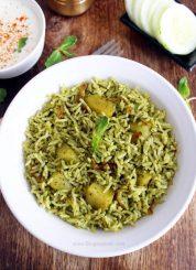 Mint Pulao Recipe ( Pudina Rice )